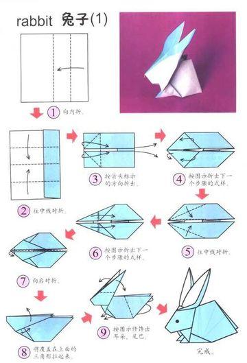 como hacer figuras de papiroflexia para niños