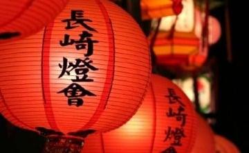 imagenes de lámparas japones de papel